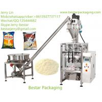 Wholesale Certified full automatic flour packaging machinery with Auger filler,spiral conveyor,Product conveyor,pack 1kg,2kg,3KG from china suppliers