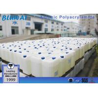 Wholesale 55295-98-2 Colorised Water Treatment Chemicals Remove Color From Waste Water from china suppliers