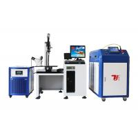 Wholesale Small Focusing Point 4D Fiber Laser Welding Machine For S S , 300*300mm from china suppliers