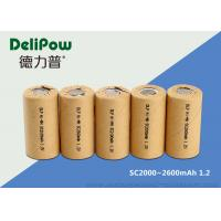 Wholesale Customized SC2600 SC2000 SC2100 NIMH Rechargeable Battery With MSDS from china suppliers