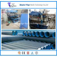 Wholesale HDPE / PVC Double Wall Corrugated Pipe Extrusion Line Machinery Manufacturer from china suppliers