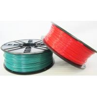 Buy cheap Best quality 3d printer use ABS PLA 3d printing Filament from wholesalers