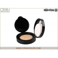 Waterproof Mineral Pressed Powder For Face Makeup Ivory Color