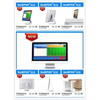Wholesale Mainboard Thinnest Industrial All - In - One PC White 1920 x 1080 P from china suppliers
