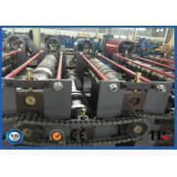 Wholesale Two Profiles Double Layer Roll Forming Machine With Chain Drive from china suppliers