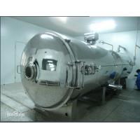 Wholesale Ceramic Industry Vacuum Freeze Dryer / Vacuum Freeze Drying Equipment from china suppliers