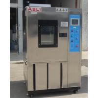 Wholesale Small Volume 80 Liter  0~150C Temperature Cycling Chamber Environmental Test System from china suppliers