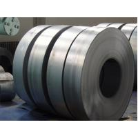 Wholesale Width 145mm - 2000mm Hot Rolled Steel Coils Q195 Q215 Q235 Q345 For Hardware / Pipe / Tube Making from china suppliers