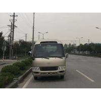 China Original Japan Cheap Used Cars For Sale/Fairly Used Coaster Bus on sale