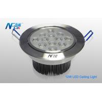 Wholesale High Lumen Dimmable Led Ceiling Lights from china suppliers