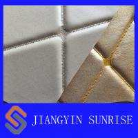 Wholesale White Fake Leather Upholstery Fabric , Woven Twill Brushed Cloth PU Synthetic Leather from china suppliers