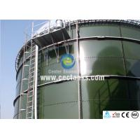Wholesale Sludge water holding tanks, bolted steel water storage tanksLarge Volume from china suppliers