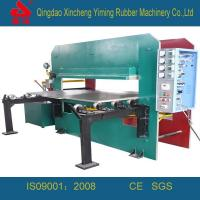 Buy cheap frame type rubber plate vulcanizing machine from wholesalers