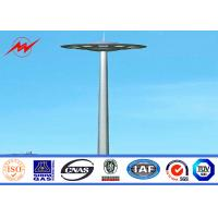 Wholesale Custom 40m Polygonal Stadium Football High Mast Lighting Pole For Football Stadium with 60 Lights from china suppliers