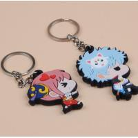 Wholesale high quality cheap price custom logo soft pvc personalized car keychains,rubber key chain,key ring from china suppliers