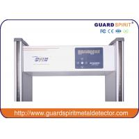 Quality low consumption archway metal detector / walk through metal detector with muti zones for sale