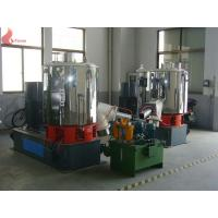 Wholesale PVC 110Kw High Speed Mixer Machines With ZWZ Bearing , SHR Series from china suppliers