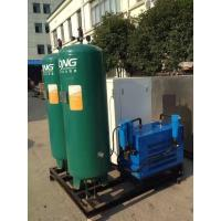 Wholesale Small  Size and Low Maintenance Nitrogen Making Machine PSA Nitrogen Generator from china suppliers