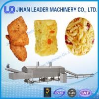 Wholesale Easy operation pellet snack fryer machines for food processing from china suppliers