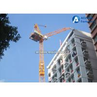 Wholesale 60 m Luffing Jib Tower Crane Boom Length 16 Tons For Civil Real Estate from china suppliers