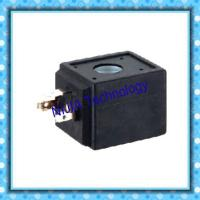 Wholesale TAEHA DH114 24v solenoid coil DIN43650A Taeha square coil for solenoid valve from china suppliers
