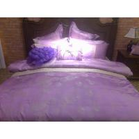 Buy cheap Printed Bedding Set from wholesalers
