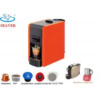 Wholesale Home / Office Lavazza Capsule Coffee Machine With OEM / ODM Service from china suppliers