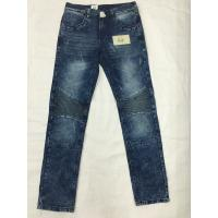 Wholesale Womens Stripe High Waisted Straight Leg Jeans With Tapered Legs Casual Style from china suppliers