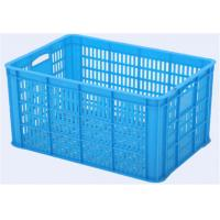 Wholesale Plastic turnover low price storage fabric basket from china suppliers