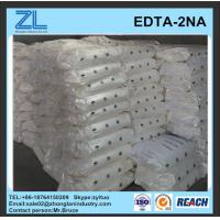 Wholesale na2edta from china suppliers