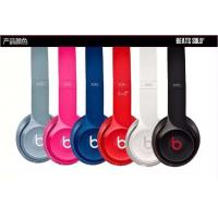 Wholesale New Models for beats solo earphone AAA quality in different colors from china suppliers