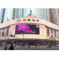 Buy cheap High Brightness Outdoor LED Advertising Screens from wholesalers