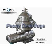 Wholesale High Performance Disc Beer Separator - Centrifuge With Pressure Keeping System from china suppliers