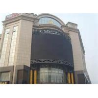 Wholesale DIP546 Outdoor curved PH16 full color Taiwan LED display HD for building , 2,800Hz from china suppliers