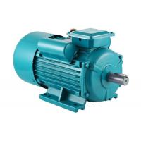 Buy cheap 1500 R/Min 50 Hz 0.37 KW Single Phase Induction Motor For Medical Instruments And Fans from wholesalers