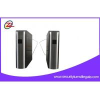 Wholesale Automatic Flexible Security Gate Flap Turnstile Mechanism Access Door Systems from china suppliers