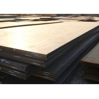 Buy cheap ASTM 8mm thickness Q235B stainless steel sheet from wholesalers