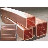 Quality Copper Tubular Mould For CCM,high-class,low valent,High-speed distribution for sale