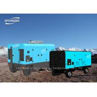 Wholesale Large Portable Air Compressor High Pressure 8 Bar Cummins Engine from china suppliers
