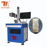 Wholesale 3d Sculptured Surface Laser Engraving Machine For Metal High Precision from china suppliers
