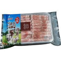 Wholesale Smooth Center Sealed Food Plastic Packaging Bag For 260g Flesh Mutton Slices from china suppliers
