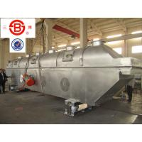 Quality Rectilinear vibratory fluid bed dryer for citric acid / monosodium glutamate for sale