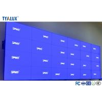 Wholesale DiD LCD Video Wall , Ultra Narrow Bezel Multi Touch Video Wall Led Backlight from china suppliers