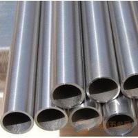 Wholesale Resistance Nickel Alloy Tube Inconel 625 High Purity 300 Series Grade from china suppliers