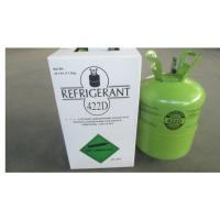 Wholesale R422D 25lb refrigerant gas from china suppliers