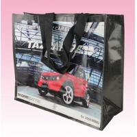 Wholesale custom poly woven bags woven plastic bags polypropylene tote woven bag supplier from china suppliers