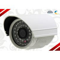 Wholesale New Mini Sony Mega Cam CEE 540TVL 25M IR Distance CCTV Camera System CEE-C948 from china suppliers