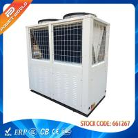 Wholesale EVI low temperature heat pump air to water heat pump water heater with EN14511 from china suppliers
