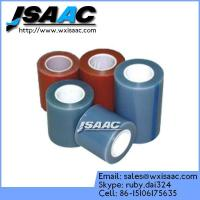 Wholesale Pe protective film for plastic material sheet from china suppliers