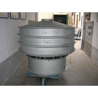 Wholesale Automatic Tapioca Flour Sieving Machine With Vibration Customized Power Supply from china suppliers